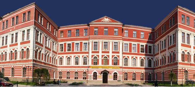X міжнародна науково-практична конференція - 2016